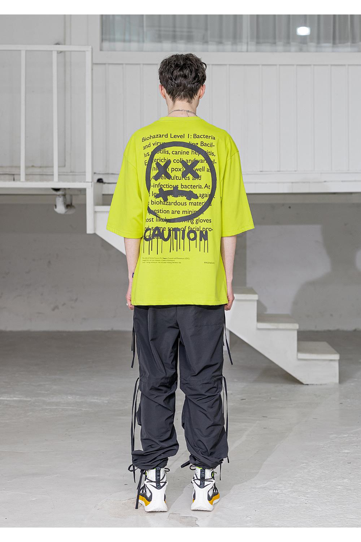 매스노운(MASSNOUN) 케쥬에이션 스마일 오버사이즈 반팔 티셔츠 MSZTS003-LG