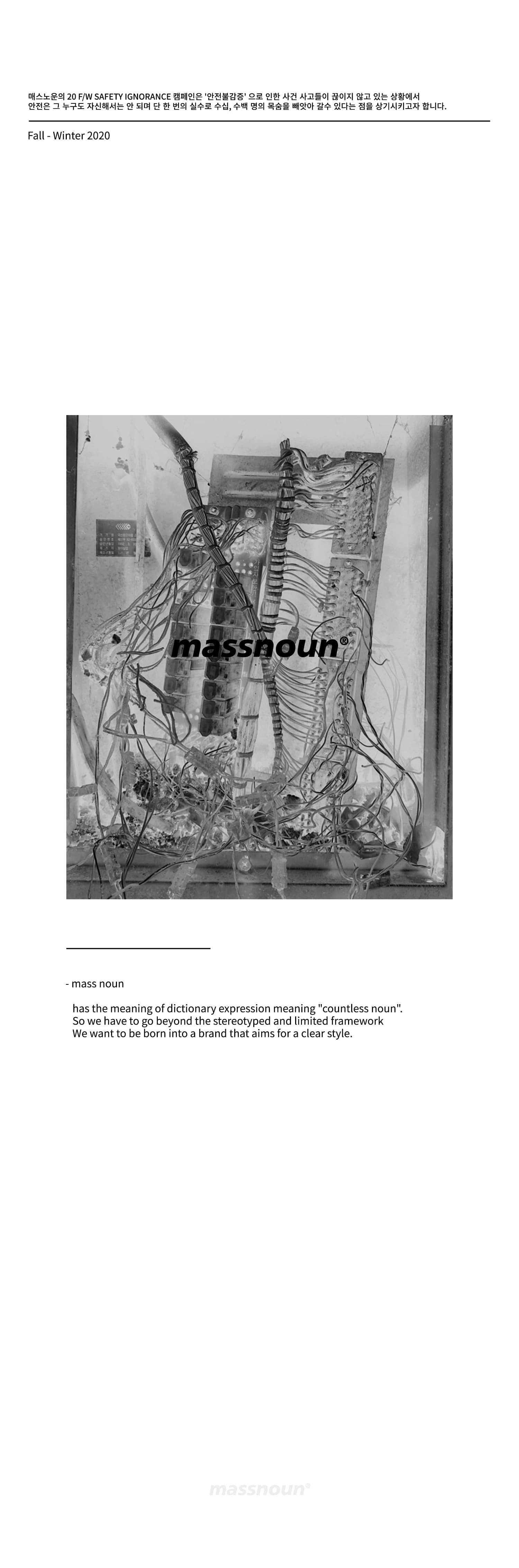 매스노운(MASSNOUN) 세이프티 이그노어런스 오버사이즈 긴팔티 MFZLS001-BK